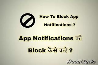 Android Mobile Me Apps Ki Notifications Ko Block Kaise Kre