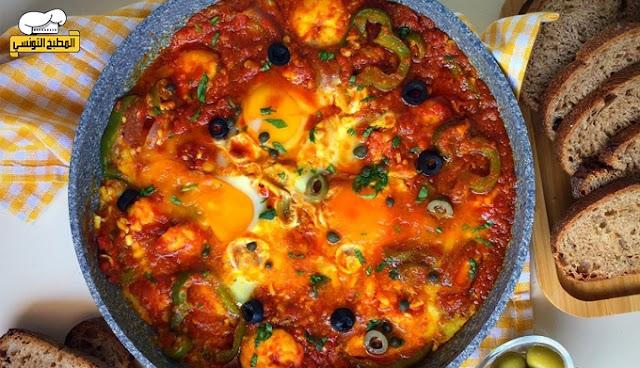 طريقة تحضير العجة التونسية - المطبخ التونسي