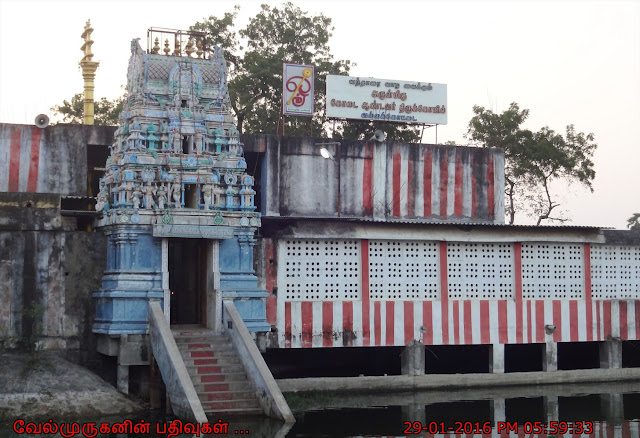 Murugan Temple Near Chennai