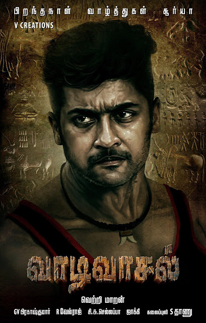 Vaadivaasal 2022 Tamil Movie Star Cast and Crew - Here is the Tamil movie Vaadivaasal 2022 wiki, full star cast, Release date, Song name, photo, poster, trailer.