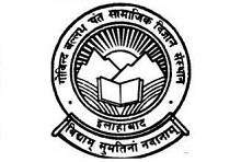 Assistant Librarian and Library Attendant at G.B. Pant Social Science Institute, Allahabad