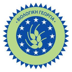 Αποτέλεσμα εικόνας για Βγήκε η Πρόσκληση της Βιολογικής Γεωργίας, από 24 Ιανουαρίου έως 22 Φεβρουαρίου οι αιτήσεις