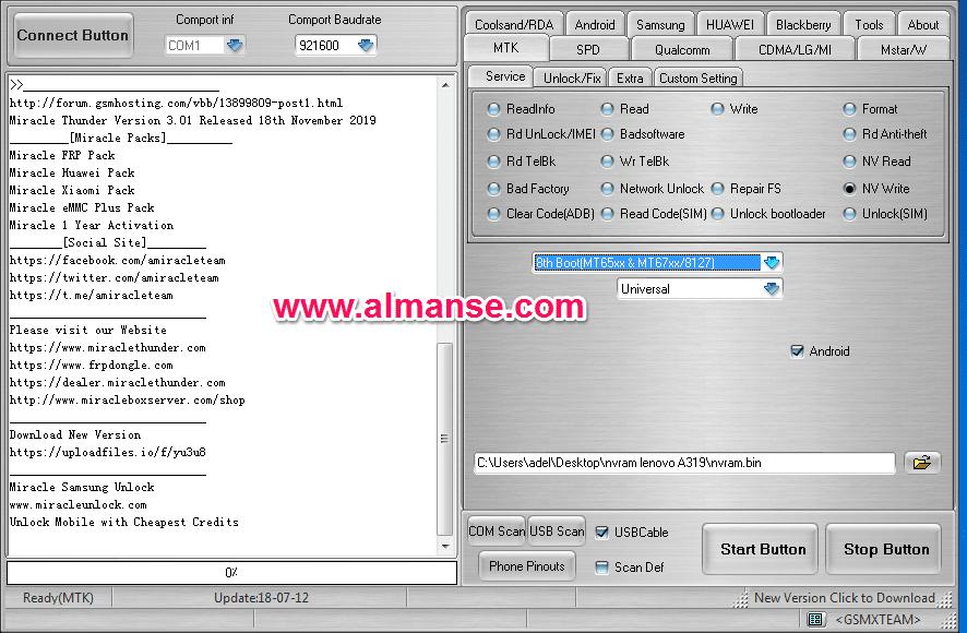إصلاح أيمي هاتف لينوفو lenovo imei repair A319