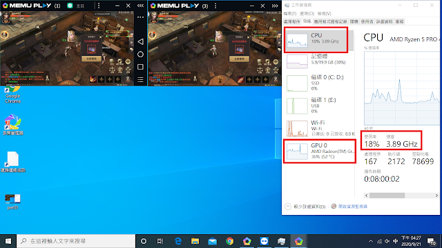 Asrock 華擎 Deskmini X300 AMD Ryzen 4650G 4750G 效能 Performance test