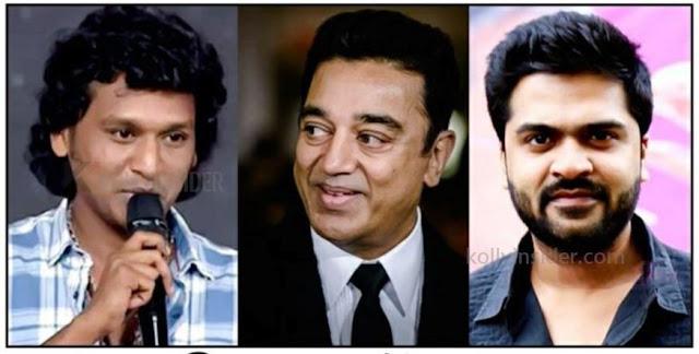 Lokesh Kanagaraj to direct Simbu for Kamal Haasan