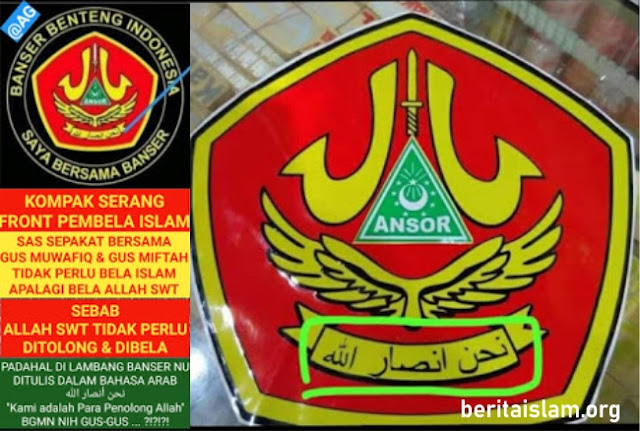 lambang Gp Ansor
