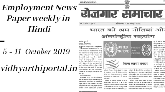 Employment Newspaper weekly October 2019