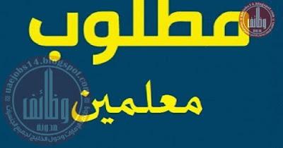 -مدرسة-حي-الشروق-العالمية-عمان