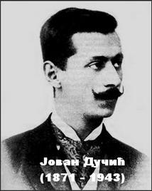 Јован Дучић | БОСНА