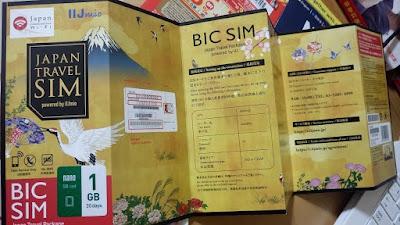 日本でタイの携帯を使う方法