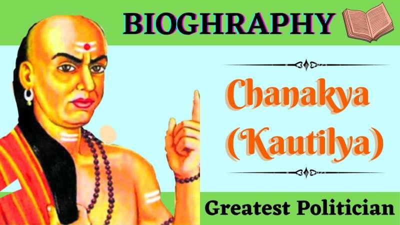 Chanakya Bioghraphy