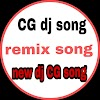 [ CG ] :- DJ SONG, HQ DJ SONGS, ( 2019 ) Letest