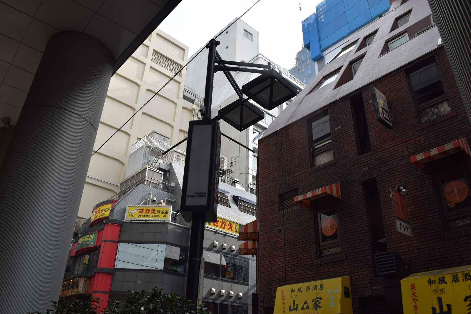 buildings in Shibuya