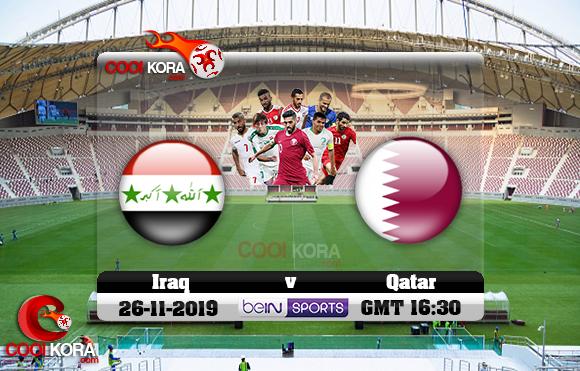 مشاهدة مباراة قطر والعراق اليوم 26-11-2019 في خليجي 24
