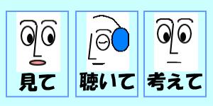 宅建倶楽部のロゴ02