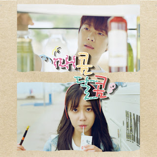 Download MP3 [Single] Minhwan (FTISLAND), Yuna (AOA) – Hot and Sweet OST
