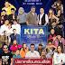 TGroup Thai ผู้จัดคอนเสิร์ต KITA Missing You ระบุถึงกรณีการเลื่อนจัดคอนเสิร์ตดังนี้  เรื่องประกาศเลื่อนการจัดคอนเสิร์ต KITA Missing You