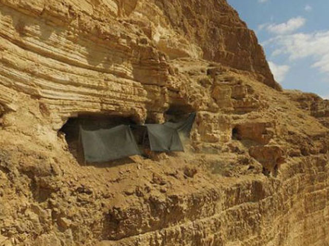 Israel begins excavation of Judean Desert caves