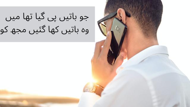 Sad shayari - sad shayari status-2 line sad urdu poetry for facebook and whatsapp status