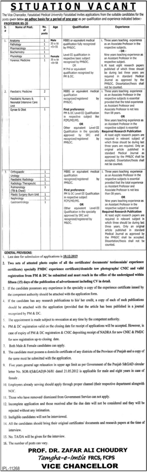 Latest Jobs in Faisalabad Medical University 05 Dec 2019