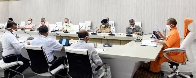 मुख्यमंत्री योगी ने अनलॉक व्यवस्था के प्रभावी संचालन के दिए निर्देश      Chief Minister Yogi gave instructions for effective operation of unlock system    संवाददाता, Journalist Anil Prabhakar.                 www.upviral24.in