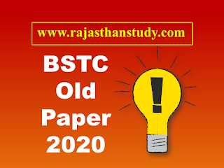 bstc-2020-old-paper