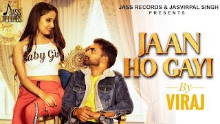 Jaan Ho Gayi Lyrics