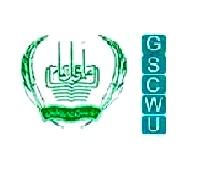 Government Sadiq College Women University Bahawalpur Pakistan ( MA/MSc) Admission Open 2021