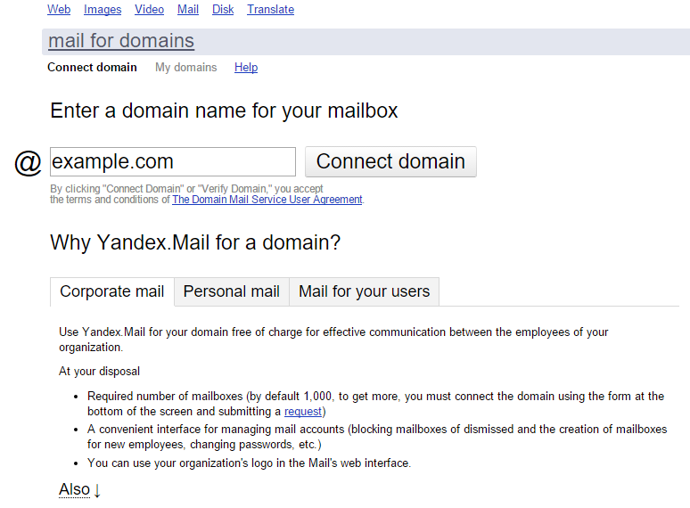 free mail for your custom domain