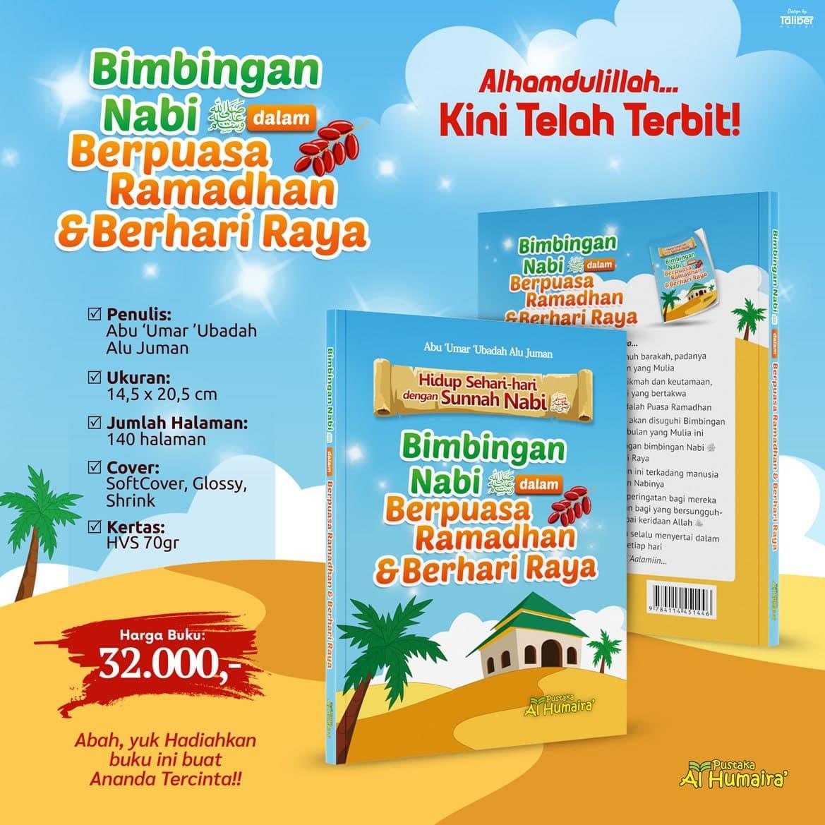 Buku Bimbingan Nabi dalam Berpuasa Ramadhan dan Berhari Raya