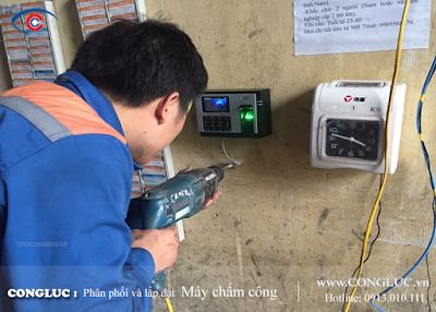 Lắp máy chấm công tại phường an Biên