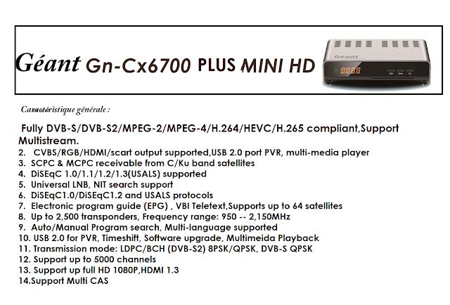 اخر تحديث لجهاز MISE À JOUR GEANT GN-CX6700 PLUS MINI HD