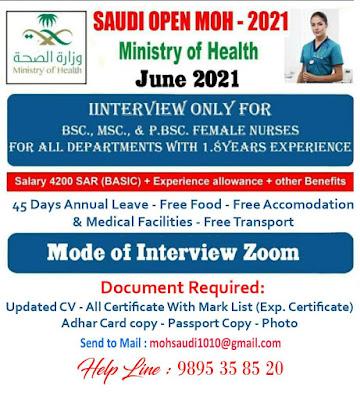 SAUDI OPEN MOH 2021 - MINISTRY OF HEALTH RECRUITING NURSES