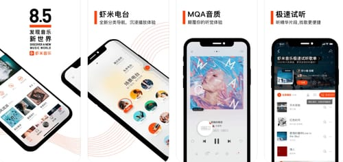 Alibaba is shutting down the Xiami Music Streaming app