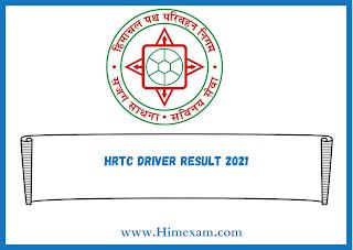 HRTC Driver Result 2021
