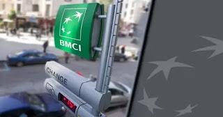 BMCI: Recrutement de Chargés de Clientèles avec Caisse Bac+2/+3 sur tout le Maroc