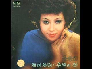 윤승희 - 제비처럼