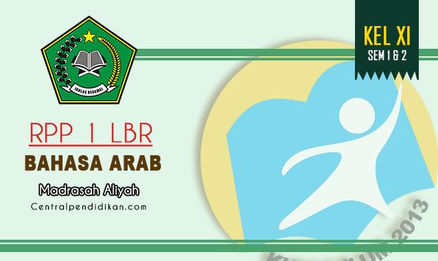 RPP 1 Lembar Bahasa Arab Kelas 11 MA