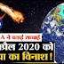 NASA: World Not Going To End On 29 April 2020