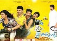 Naanna Nenu Naa Boyfriends 2016 Telugu Movie Watch Online