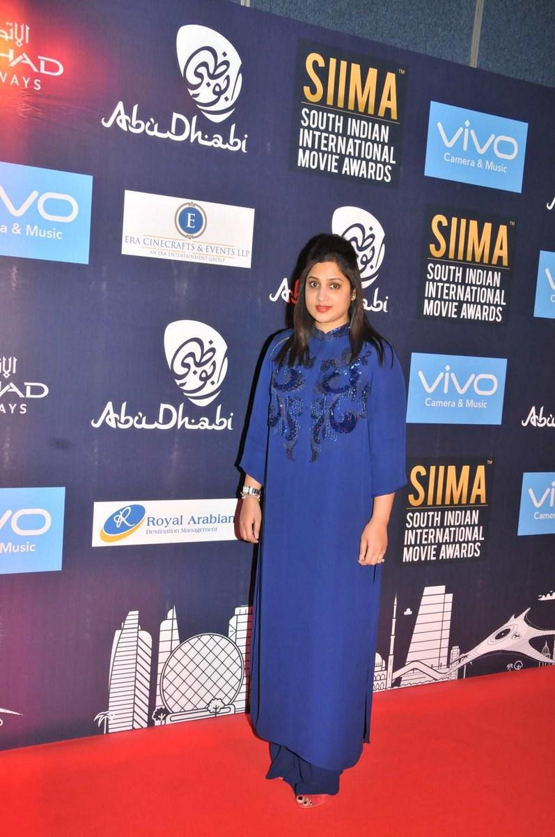 Siima 2017 Press Conference At Abu Dhabi Photos