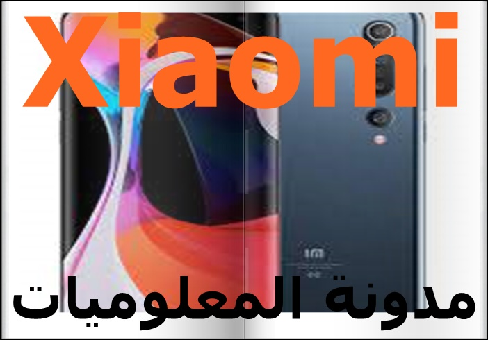 Xiaomi: هل ستكون أفضل شركة هواتف