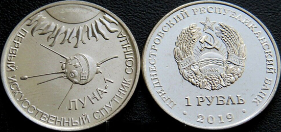 Transnistria 1 rouble 2019 Luna-1 satellite
