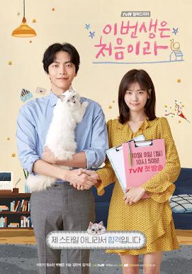 Poster drama korea berjudul Because This Is My First Life yang tayang di TvN dan Netflix