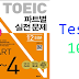 Listening TOEIC Practice Part1234 - Test 10