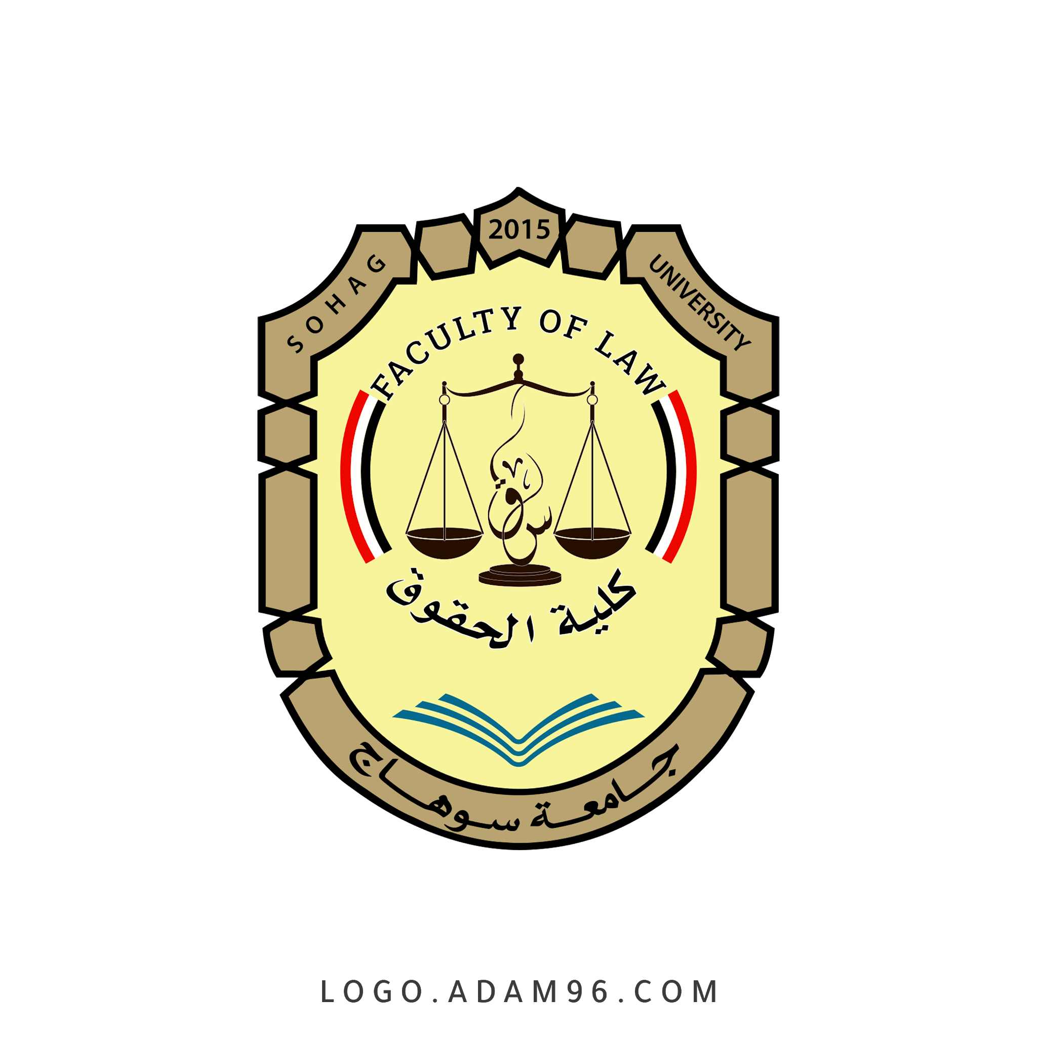 تحميل شعار جامعة سوهاج ـ كلية الحقوق لوجو رسمي عالي الجودة PNG