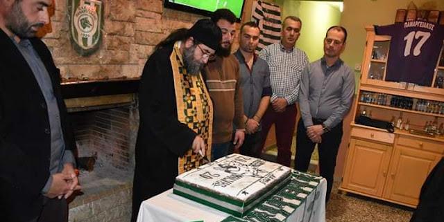 Την Πρωτοχρονιάτικη πίτα της έκοψε η Λέσχη Φίλων του Παναργειακού