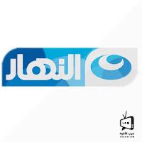 AL Nahar 1 Egy Live Streaming Online