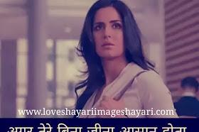 Hindi Love Status 2020 | लव स्टेटस Love Heart Touching Status