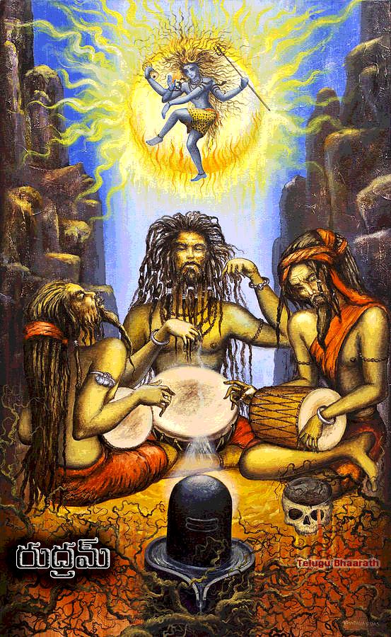 రుద్రాష్టకమ్ - रुद्राष्टकम् - RUDRĀŚHṬAKAM